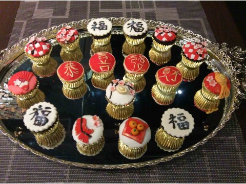 Chinese New Year Cupcakes Box (12 Large)