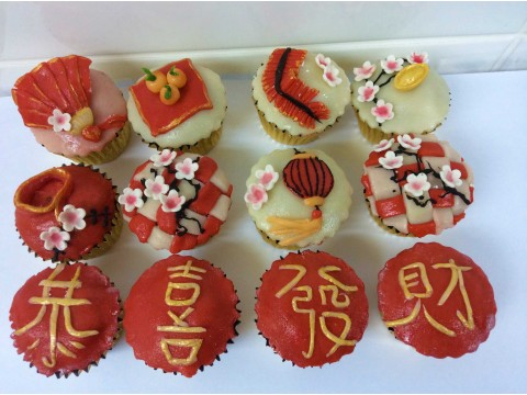 Chinese New Year Cupcakes Box (12 Small)